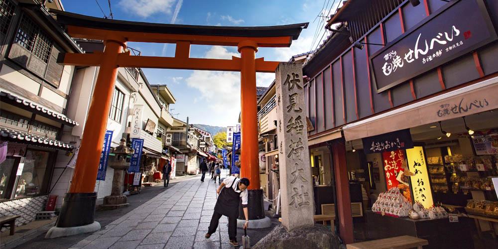 Viajar a Japón: Osaka
