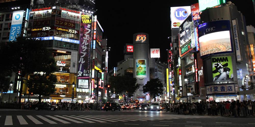 Viajar a Japón: Shibuya Tokio