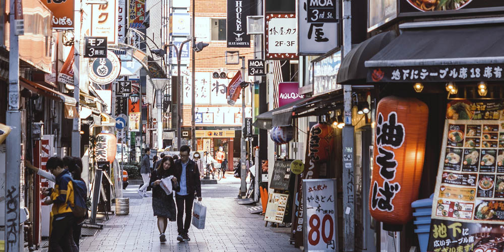 Viajar a Japón: Shinjuku Tokio