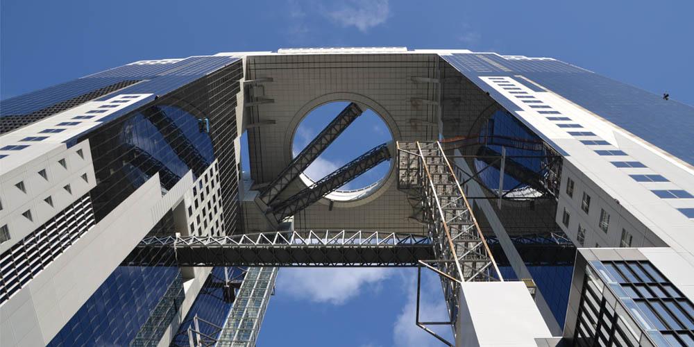 Viajar a Japón: Umeda Sky Building