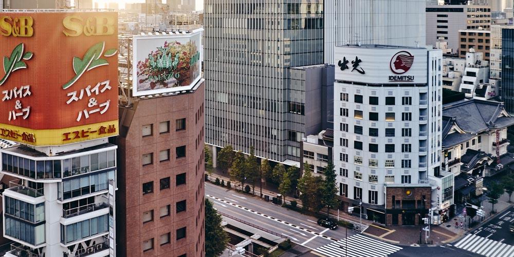 Qué ver en Tokio: barrio de Ginza
