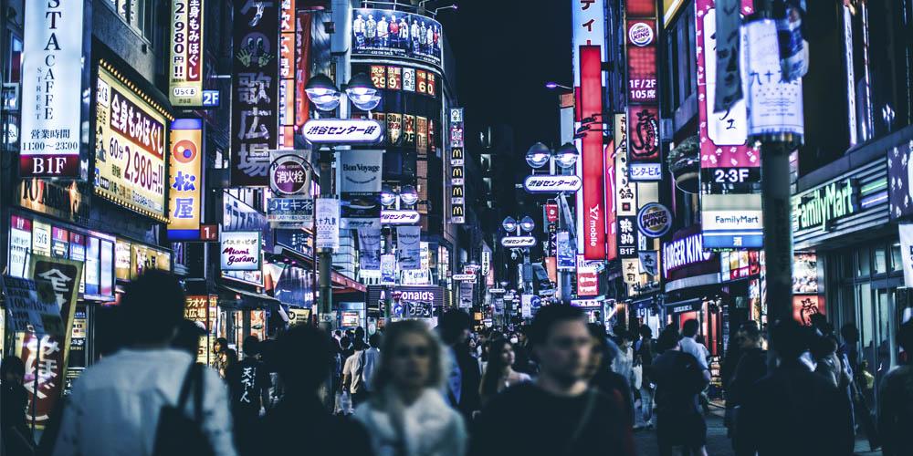 Qué ver en Tokio: los tesoros de la capital de Japón