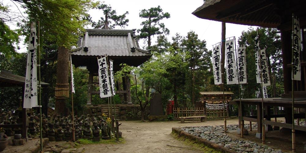 Excursión a Kamakura desde Tokio: Templo Hokokuji: Sugimoto dera