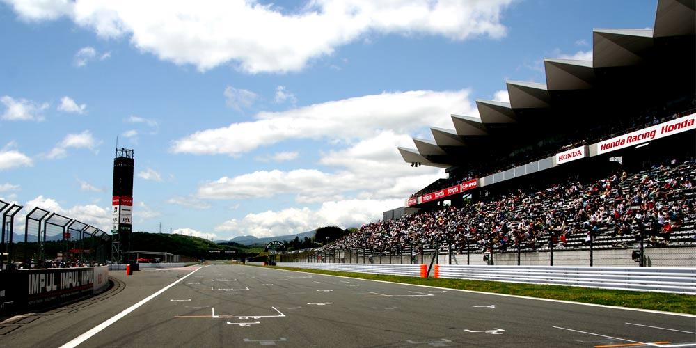Cómo preparar la excursión al Monte Fuji: Fuji Speedway