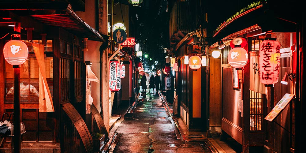 Excursión a Kioto desde Tokio: Calles de Kioto