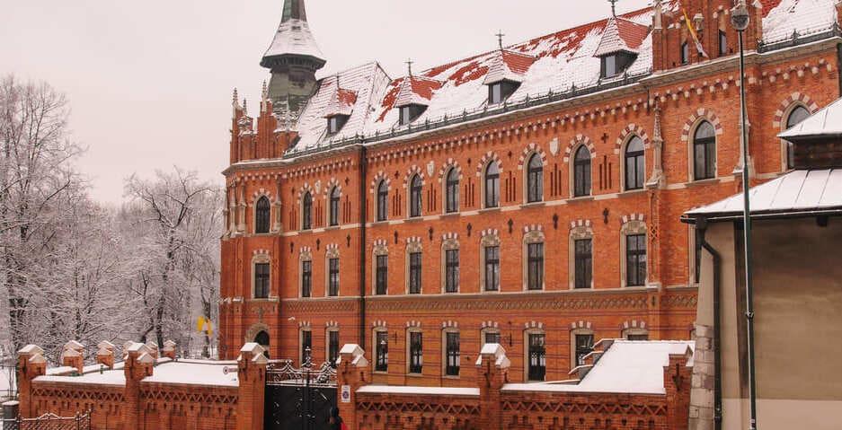 el Seminario Teológico Superior de la Arquidiócesis de Cracovia,