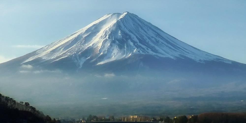 Vista del volcán durante la visita al Monte Fuji