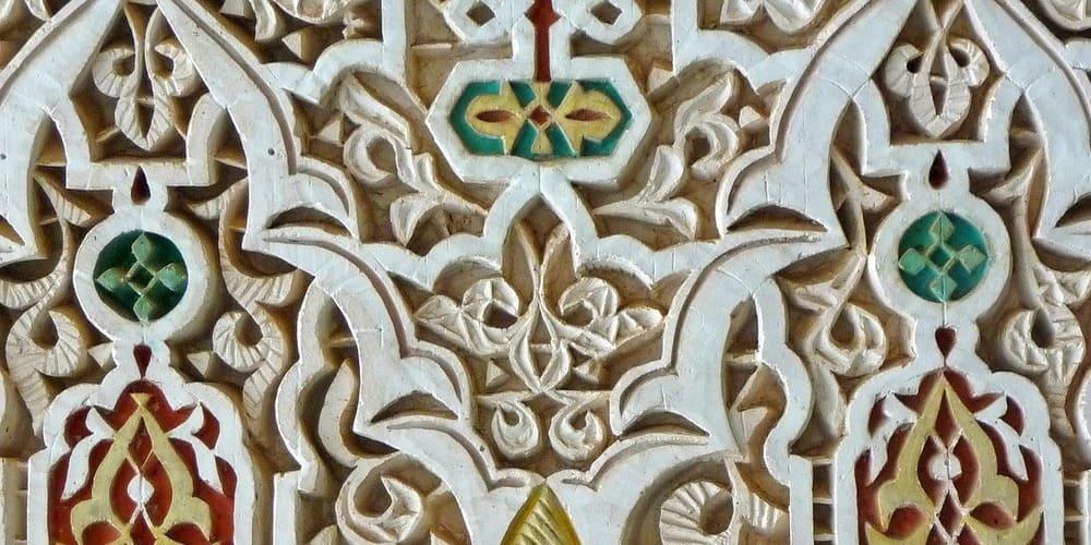 Palacio de Bahía de Marrakech - Fotos del detalle de la arquitectura marroquí del