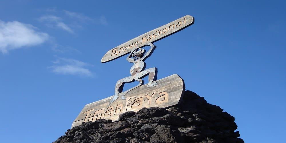 Una de las entradas principales al Parque Nacional del Timanfaya