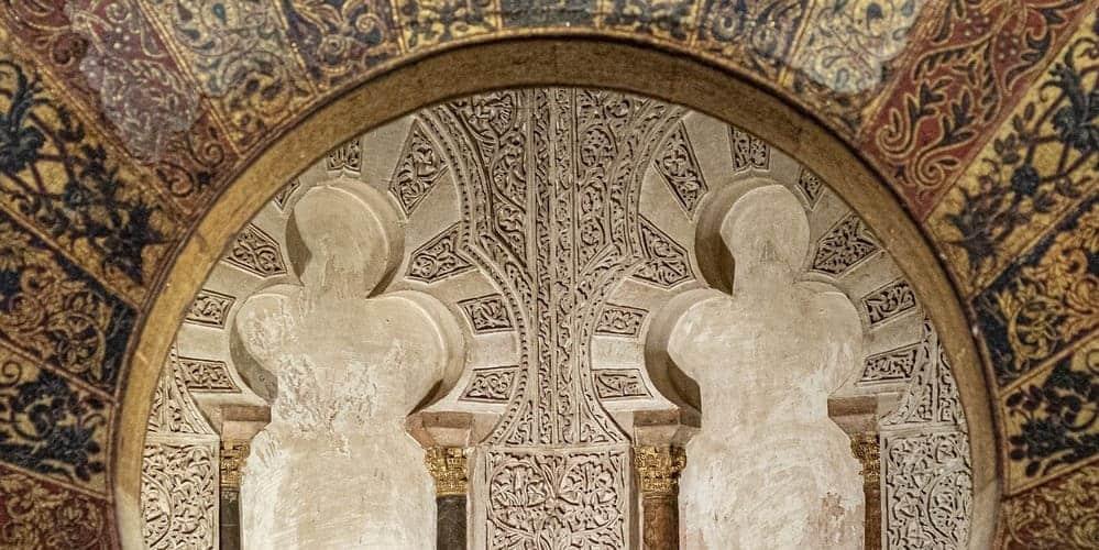 Mihrab una parte con mucha historia dentro de la Mezquita